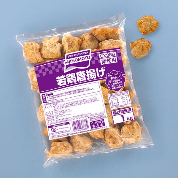 味の素 GX388 若鶏唐揚げ 1㎏