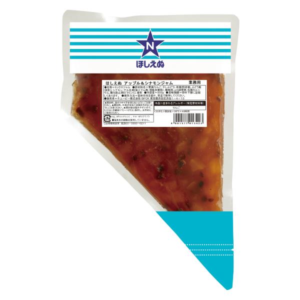 ほしえぬ アップル&シナモンジャム 500g