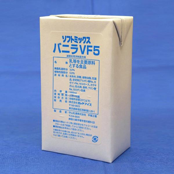 ロッテアイス ソフトミックスバニラVF5 1L