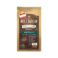 ウエシマコーヒー 横浜工場直行便 モカブレンド (粉) 150g