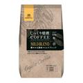 【新春大セール】ウエシマコーヒー じっくり焙煎コーヒー 穏やかな風味マイルドブレンド (粉) 320g