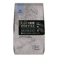 ウエシマコーヒー じっくり焙煎コーヒー 豊かなコクのリッチブレンド (粉) 320g