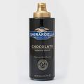 【8月限定セール】ギラデリ チョコレートソース ミニボトル 454g ※賞味期限間近