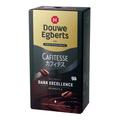 カフィテス 濃縮コーヒーEX(UTZ認証コーヒー豆使用) 2L