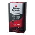 カフィテス 濃縮コーヒーTQL 2L