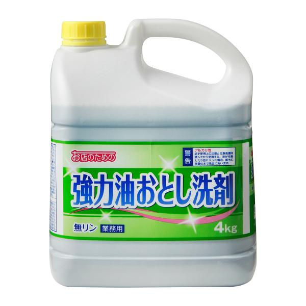 お店のための 強力油おとし洗剤 4kg
