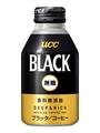 UCC BLACK無糖 DEEP&RICH リキャップ缶 275g N