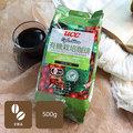 UCC カフェネイチャー 有機栽培+RA認証 シティロースト(豆)500g