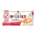 モダンタイムス 神戸ミルク紅茶 ティーバッグ 25P