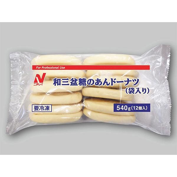 ニチレイ 和三盆糖のあんドーナツ(袋入り)