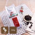 UCC グランゼ エスプレッソ(豆)500g