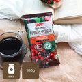 UCC カフェネイチャー 有機栽培+RA認証 ダークロースト(粉)100g