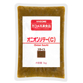 カゴメ オニオンソテー(C)スライス30 冷凍 1kg 【業務用】