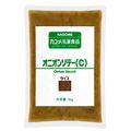 カゴメ オニオンソテー(C)ダイス30 冷凍 1kg 【業務用】