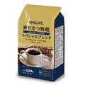 ユニカフェ 香り立つ焙煎 スペシャルブレンド(粉)500g