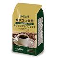 ユニカフェ 香り立つ焙煎 キリマンジャロブレンド(粉)500g
