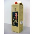 創味 生姜焼きのたれ 2.2kg