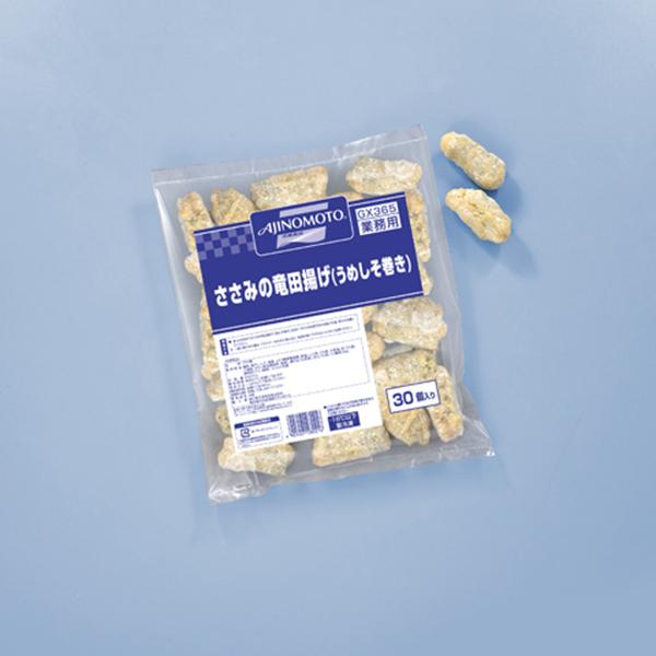 味の素 GX365 ささみの竜田揚げ(うめしそ巻き) 冷凍 810g 袋(30個)