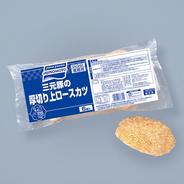 味の素 タイ産 GV342 三元豚の厚切り上ロースカツ 冷凍1.2kg 袋(6個)