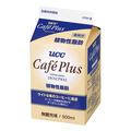UCC カフェプラス 植物性脂肪 500ml