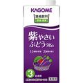 カゴメ 濃縮飲料 紫やさい・ぶどうミックス(3倍希釈) 1L