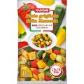 カゴメ 農園風イタリアンミックス(ごろごろカット) 冷凍 1kg