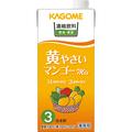 カゴメ 濃縮飲料 黄やさい・マンゴーミックス(3倍希釈) 1L