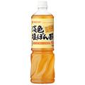 ミツカン 淡色塩ぽん酢 1L