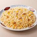 マルハニチロ あおり炒め中華炒飯N(国産米) 冷凍 250g