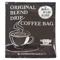 U.COFFEE ドリップバッグ オリジナルブレンド 7g