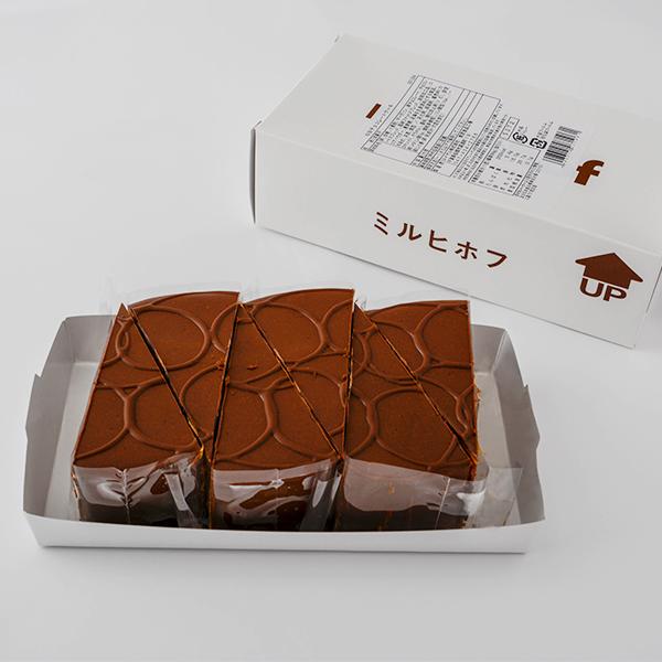 ロイヤル ミルヒホフチョコレートケーキ 冷凍 6個