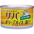 SSK サバ オリーブオイル漬け ガーリック風味 EO K缶 140g
