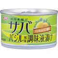 SSK サバ バジル風味調味料漬け ソルト&レモン風味 EO K缶 140g