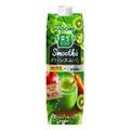 カゴメ 野菜生活100 SmoothieグリーンスムージーMix 1000g