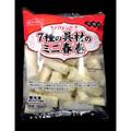 ニッスイ パリッと7種の具材のミニ春巻 冷凍 50本(1250g)