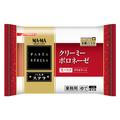 日清フーズ PASTA STELLA クリーミーボロネーゼ 冷凍 275g