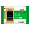 日清フーズ PASTA STELLA クリーミーカルボナーラ 冷凍 320g