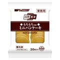日清フーズ 自然解凍もちもち食感 ミニパンケーキ 冷凍 400g(20枚)