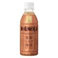 UCC 上島珈琲店 黒糖入りミルク珈琲 PET 270ml