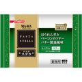 日清フーズ MA・MA PASTA STELLA ほうれん草とベーコンのソテーバター醤油風味 冷凍 265g