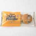 お店のための 自然解凍ミニパンケーキ(全粒粉入り)20g×15枚