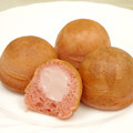 昭和冷凍食品 ぷちもっちーな(イチゴ)2 冷凍 約14g×50個