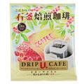 U.COFFEE ドリップ 石釜ビターブレンド 7g×50