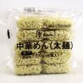 贅たくさん 中華めん(太麺) 冷凍 230g×5食