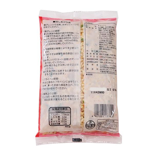 (国産米)ロイヤルシェフ 炒飯R 冷凍 270g