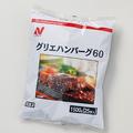 ニチレイフーズ Rグリエハンバーグ60 冷凍 1500g (25個入)