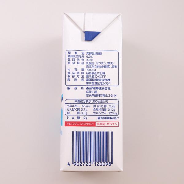 森永乳業 ヨープ N 冷蔵 1L