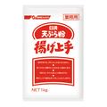 日清 天ぷら粉揚げ上手 1kg