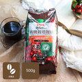 UCC カフェネイチャー 有機栽培+RA認証 ダークロースト(豆)500g