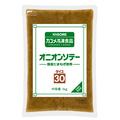 カゴメ オニオンソテーダイス30 国産 冷凍 1kg